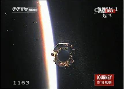Chang'e-3 09