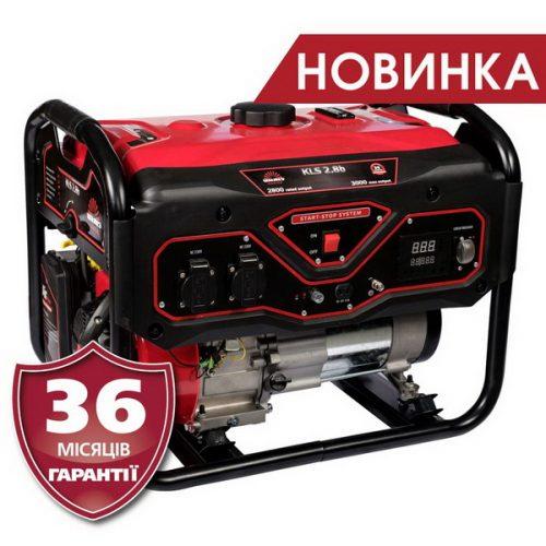 A gas generator