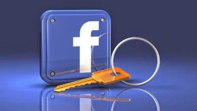 Photo of S' inscrire sur Facebook et sécuriser son compte