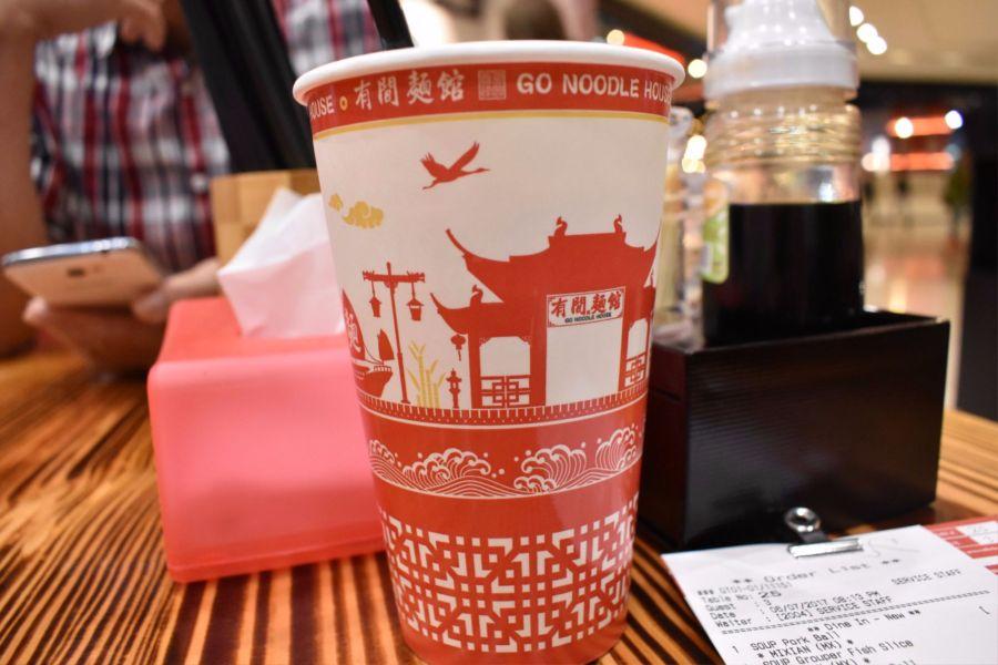 Go noodle house milk tea