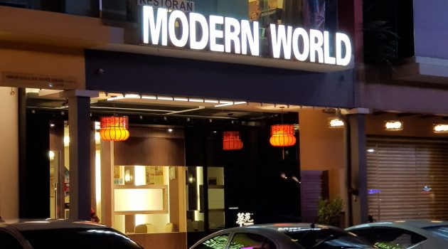Modern World Restaurant – Chinese Food In Malacca