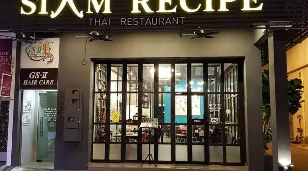 Siam Recipe @ Kota Syahbandar Malacca Review – Great Thai Food