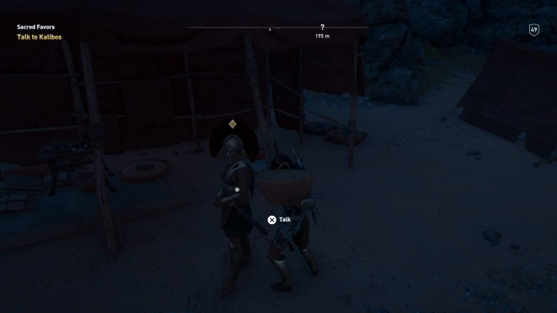 assassins-creed-odyssey-sacred-favors
