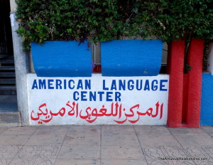 The American Language Center.