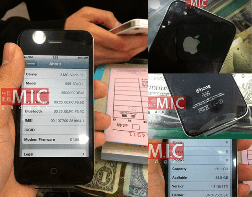 Prototipo di iPhone da 64GB
