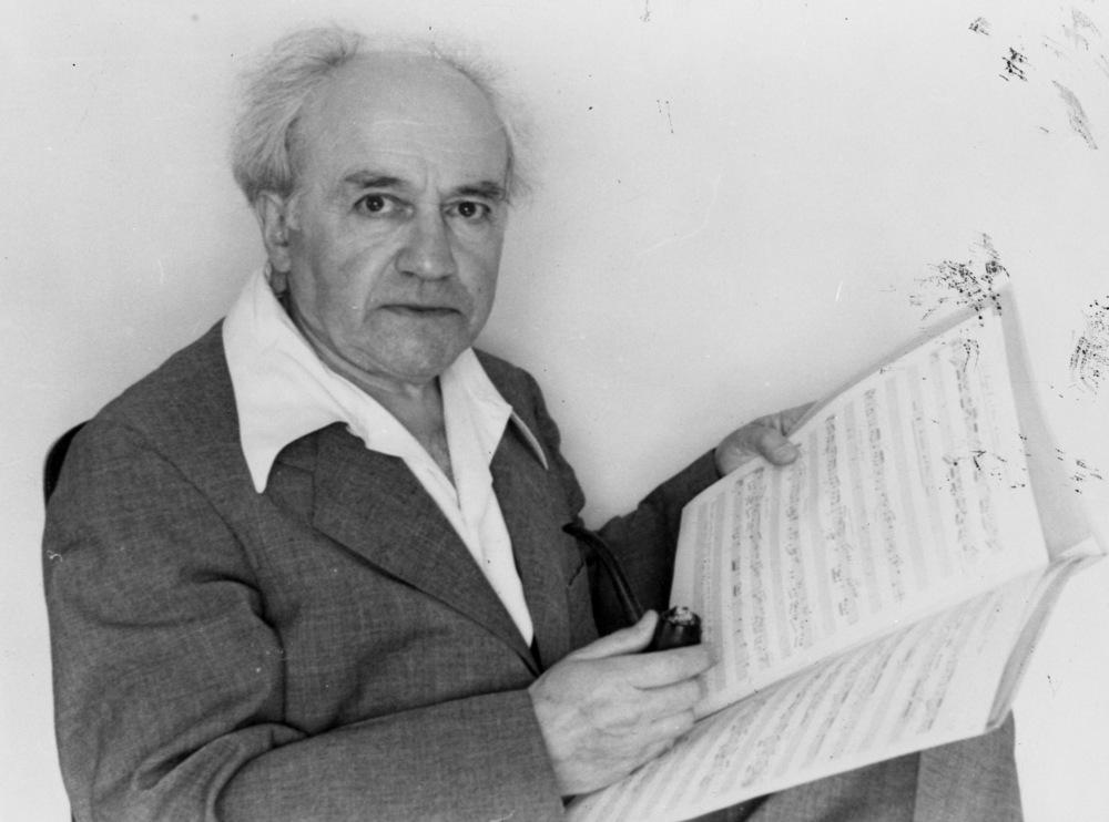 Ernest Bloch nel 1948