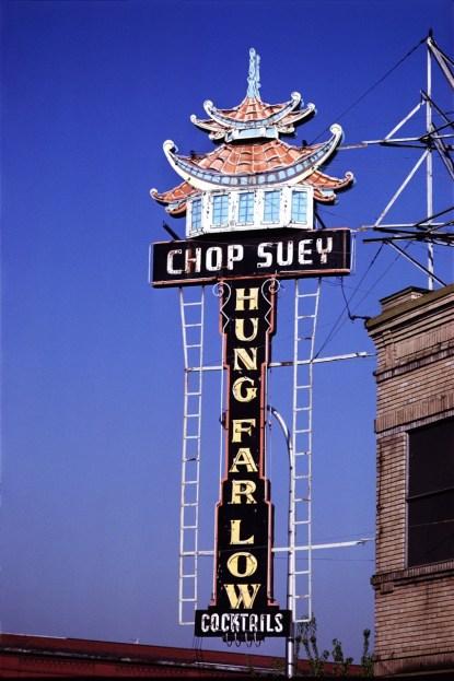 hung far low chop suey