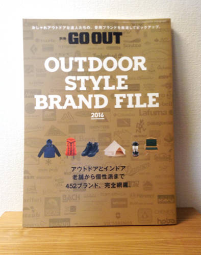 outdoor style brand file