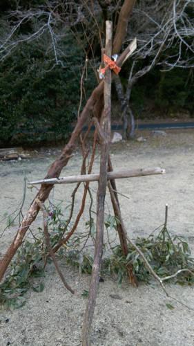 木の枝トライポッド