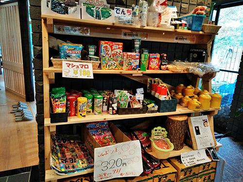 12坊温泉売店