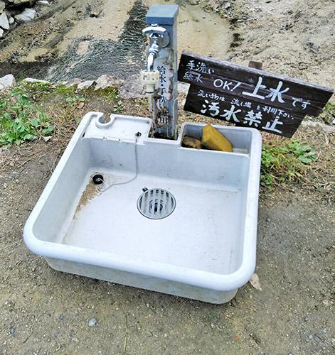 12坊温泉オートキャンプ場