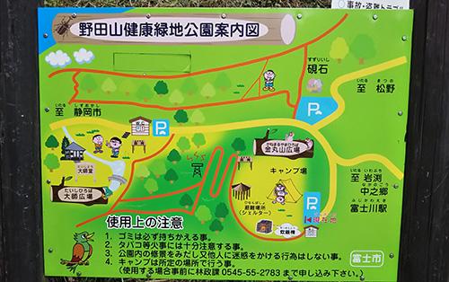 野田山緑地公園マップ