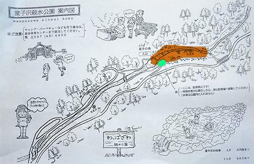 童子沢親水公園マップ