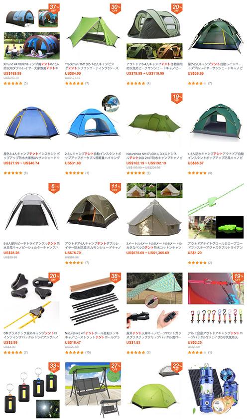 banggoodテントの検索結果