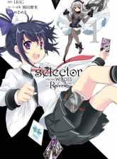 Selector Infected WIXOSS – Re/verse