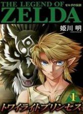 Zelda no Densetsu – Twilight Princess