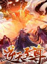 Heaven Guards