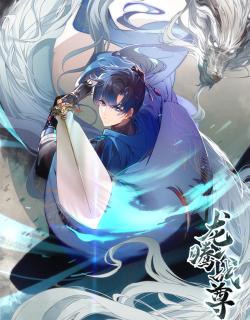 Rebirth of the Dragon Emperor