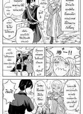 The Stateless Knight and the Spoiled Princess