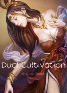 Dual Cultivation ร่วมเรียงเคียงเซียน