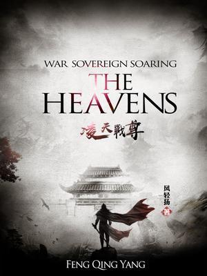 War sovereign Soaring The Heavens 3321 Bahasa Indonesia