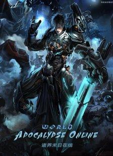 Worlds' Apocalypse Online หมื่นสวรรค์สิ้นโลกา ออนไลน์