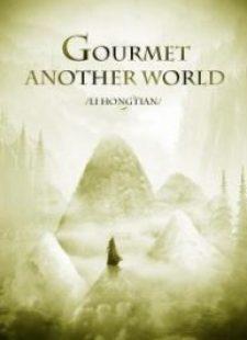 Gourmet of Another World มาลิ้มรสอาหารที่ต่างโลก ตอนที่ 1 – 190