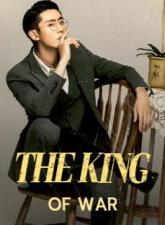 The King of War
