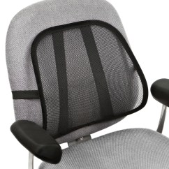 Back Posture Chair Support Pool Chaise Lounge Mesh In Lumbar Cushions