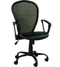 Ergonomic Office Chair - Black Mesh in Office Chairs