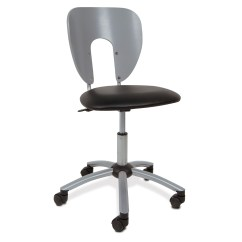Desk Chair Adjustable Beach Chairs Big Lots Futura Vision In Armless Office
