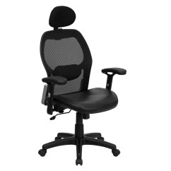 Ergonomic Chair Levers Osaki Massage Review High Back Mesh Desk In Office Chairs