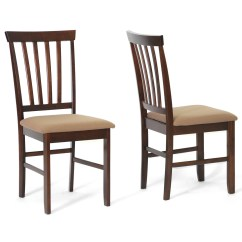 Set Of Dining Chairs Bubble Chair Stand Uk Tiffany Brown Wood Modern 2 By