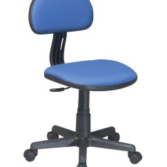 Comfortable Home Office Chair Desk Height Armless Task In Chairs