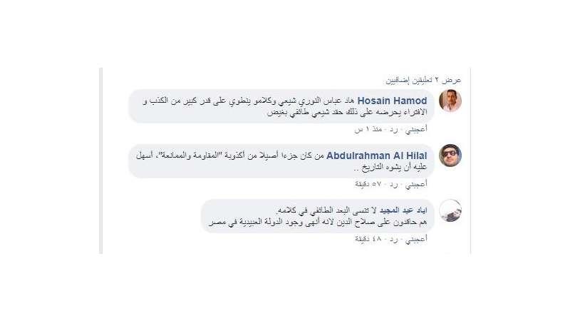 كيف رد السوريون على عباس النوري بعد وصفه صلاح الدين الأيوبي