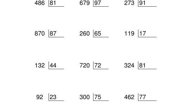 la division primaria orientacion andujar 1