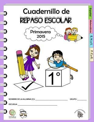 cuaderno de repaso de primaro primaria imagenes_Page_01