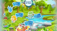 """Aquí tenéis """"Pasatiempos del agua"""", una aplicación de la Junta de Castilla y León, en la que encontramos consejos y juegos sobre la importancia del agua en nuestras vidas y […]"""
