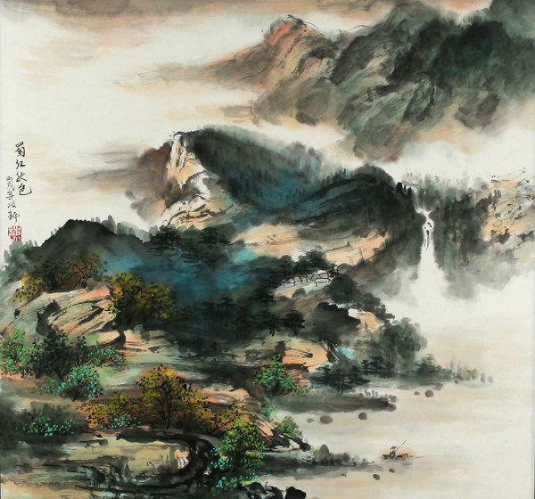 Sichuan River In Autumn - Chinese Landscape Painting