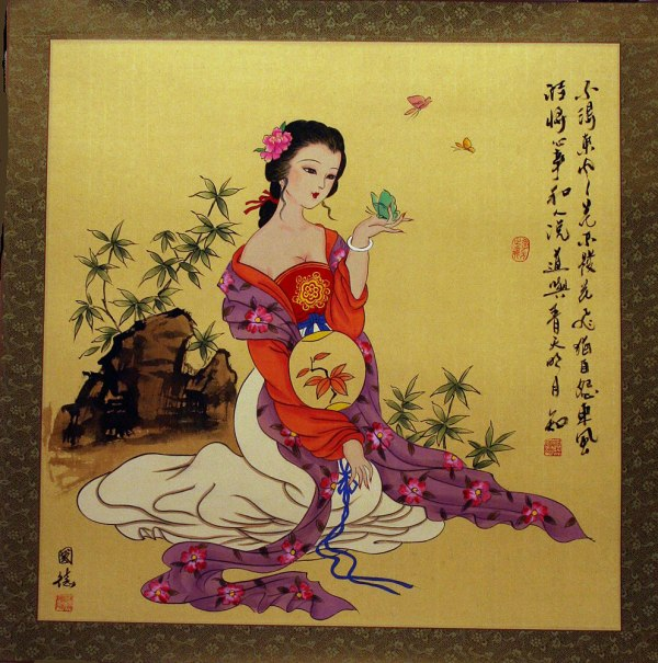 Ancient Chinese Woman Painting