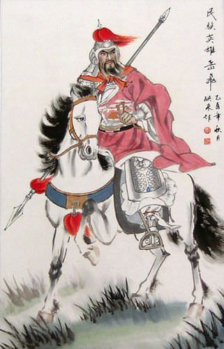 Yue Fei - Warrior of Ancient China