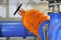 Mastère spécialisé hydraulique