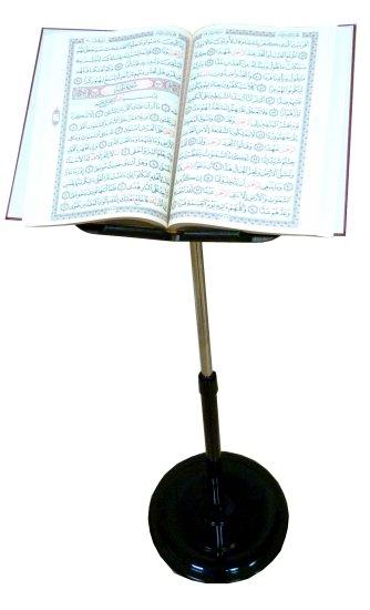 Porte Coran Rtractable En Banc Pupitre Pour Lecture