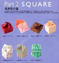 fuse box2 rectangle 0002 1404750558 jpg [ 1088 x 1176 Pixel ]