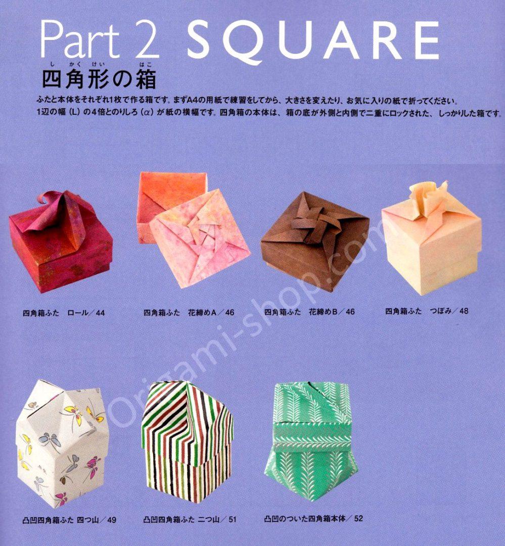 medium resolution of fuse box2 rectangle 0002 1404750558 jpg