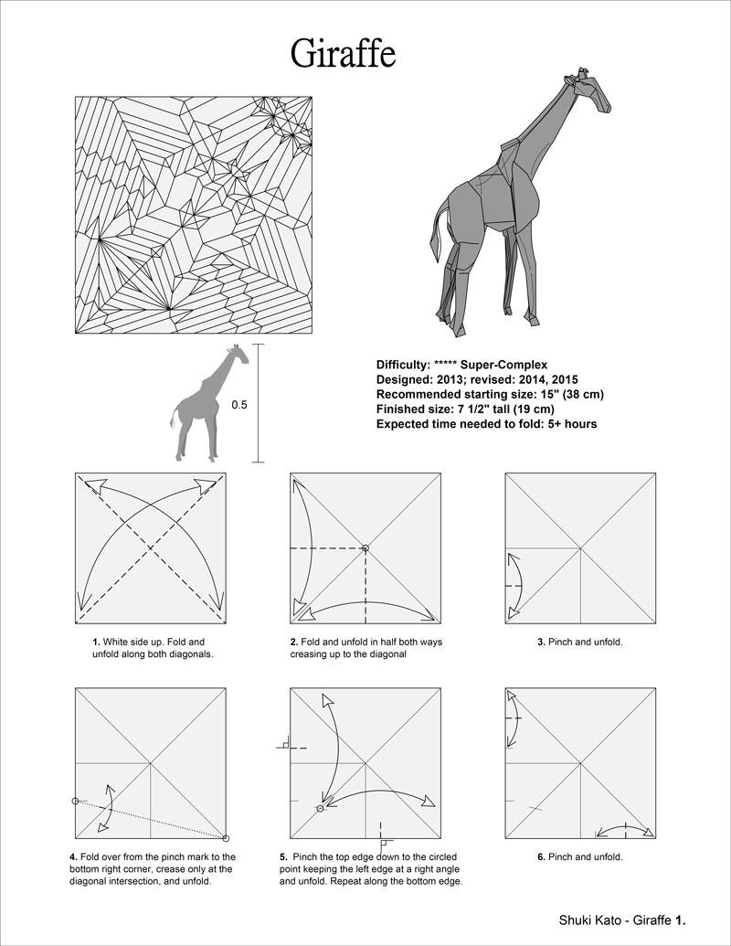 Projet Origami #4 : Girafe de Shuki Kato + Biotope 70x70 cm