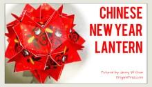 Chinese New Year Lantern Thumbnail 2 Origami OrigamiTree.com