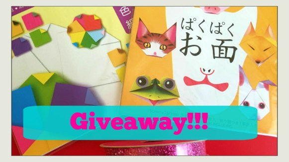 Origami Paper Giveaway thumbnail