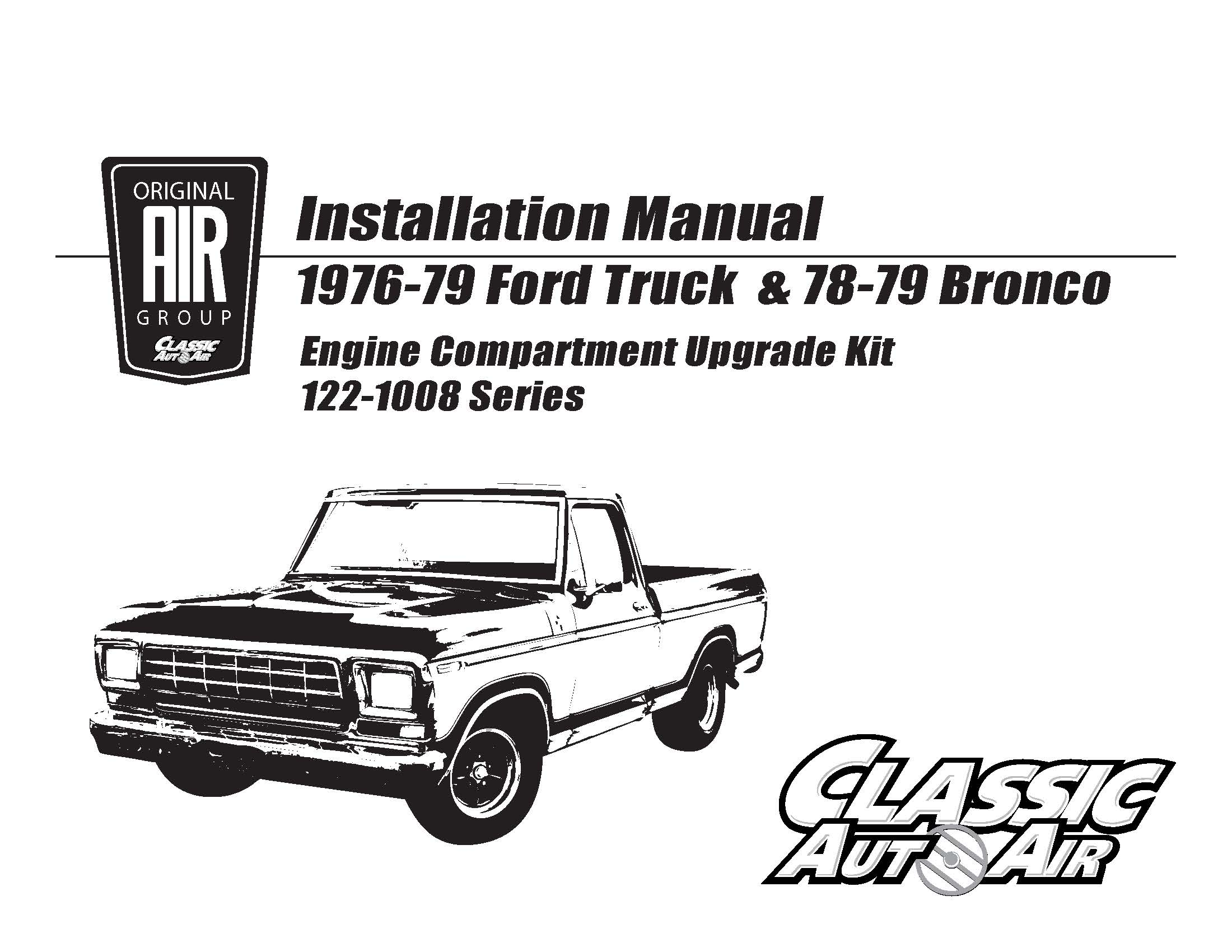 76-79 F-Series Truck/Bronco A/C Upgrade Kit STAGE-2