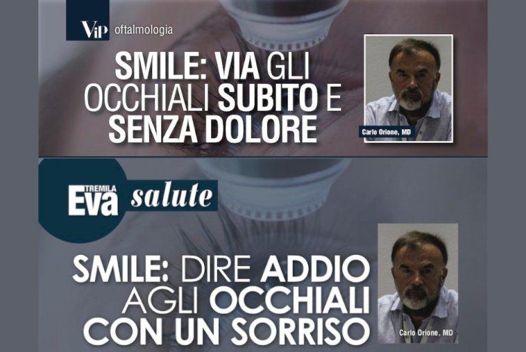smile relex